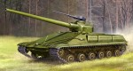 1-35-Object-450-Medium-Tank