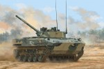 1-35-BMD-4M-Airborne-Infantry-Fighting-Vehicle