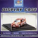 Display-case-117mmW-x-117mmL-x-52mmH