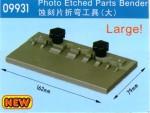 Ohybacka-plechu-79x162-mm