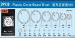 Plastove-krouzky-mix-57-ks