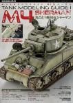 Tank-Modeling-Guide-M4-Sherman