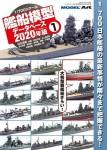 1-700-Fleet-Model-Datebase-2020-1