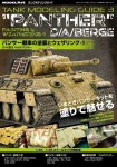 Tank-Modeling-Guide-Panther-Painting-and-Weathering-Vol-1