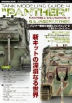Tank-Modeling-Guide-Panther-Painting-and-Weathering-Vol-2-G-and-Jagdpanther