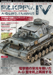 Tank-Modeling-Guide-Panzerkampfwagen-IV-Painting-and-Weathering-1