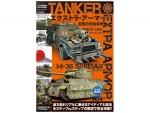 Tanker-02-Extra-Armor