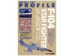 Model-Art-Profile-F-104-Star-Fighter-of-JASDF
