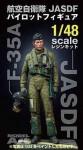 1-48-JASDF-Pilot-Figure