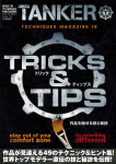 Tanker-10-Tricks-and-Tips