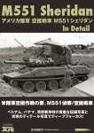 M551-Sheridan-Detail-Photo-Collection