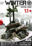 Tanker-Special-Edition-Winter-1-1-Japanese-Edition