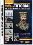 Model-Art-How-to-DVD-Series-MHs-Bust-Figure-Painting-Master-DVD