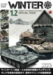 Tanker-Special-Edition-Winter-1-2-Japanese-Edition
