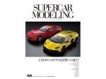 Super-Car-Modeling-2000-