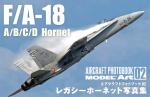 Model-Art-Aircraft-Photo-Book-02-F-A-18-A-B-C-D-Hornet