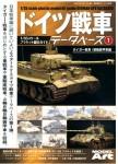 German-Tank-Data-Base-01-Tiger-and-Wheeled-Armored-Vehicle
