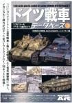 German-Tank-Data-Base-03-Sd-Kfz-251-and-250-Halftrack