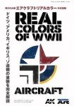 World-War-II-Aircraft-Real-Color-Japanese-Ver-