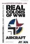 World-War-II-Aircraft-Real-Color-Japanese-Ver-