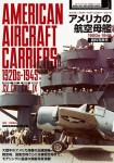 Modelers-Photo-Album-Series-American-Aircraft-Carrier-Material-Photo-Book-1920s-1945