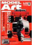 Model-Art-October-2015-F1-Model-Building-Manual