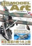 Model-Art-January-2016-De-Havilland-Mosquito