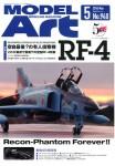Model-Art-May-2016-RF-4