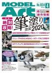 Model-Art-2020-04