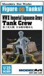1-35-WWII-Imperial-Japanese-Army-Tank-Crew