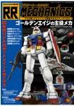 RR-Mechanics-01