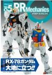 RR-Mechanics-05