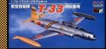 1-72-JASDF-T-33-Hamamatsu-Base