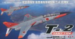 1-72-JASDF-T-2-Early