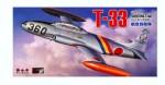 1-72-T-33-Shooting-Star