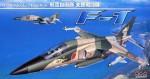 1-72-JASDF-Mitsubishi-F-1