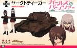 1-35-Girls-und-Panzer-Jagdtiger-Kuromorimine-Girls-School-Ver