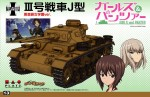 1-35-Girls-und-Panzer-Pz-Kpfw-III-Ausf-J-Kuromorimine-Girls-School-Ver-