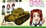 1-35-Girls-und-Panzer-Pz-Kpfw-38t-Kame-san-Team-Ver-