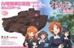 1-35-Pz-Kpfw-IV-Ausf-D-H-ver-Team-Ankou