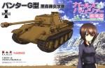 1-35-Girls-und-Panzer-Panzer-Ausf-G-Kuromorimine-Girls-High-School
