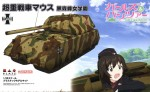 1-35-Girls-und-Panzer-Panzerkampfwagen-VIII-Maus-Kuromorimine-Girls-High-School