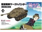 1-35-Girls-und-Panzer-Panzerjager-V-Jagdpanther-Kuromorimine-Girls-High-School