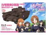 1-72-Girls-und-Panzer-Pz-Kpfw-IV-Ausf-D-H-Type-Specifications-Ankou-san-Team-Ver-