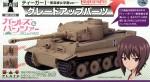 1-35-Girls-und-Panzer-Tiger-I-Kuromorimine-Girls-School-Ver-Upgrading-Parts