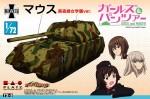 1-72-Girls-und-Panzer-Panzer-VIII-Maus-Kuromorimine-Girls-School-Ver-