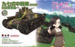 1-72-Girls-und-Panzer-The-Movie-Type-97-Medium-Tank-Chiha-Tan-School-Ver-