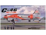 1-144-JASDF-C-46-AACS-Flight-Inspection-Machine