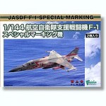 1-144-JASDF-F-1-The-3rd-Flying-Group-2pcs-