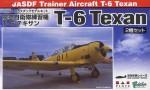1-144-JASDF-T-6-Texan-2pcs